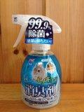 ヒノキア除菌消臭剤 (無香料)